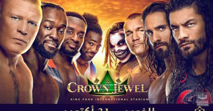 Crown Jewel fecha confirmada y luchadores